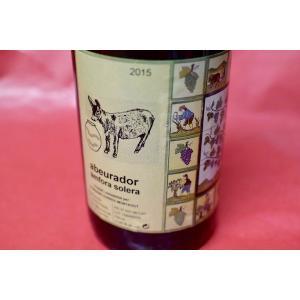 白ワイン ラウレアノ・セレス・モンタギュ(メンダール) / アベウラドル・アンフォラ ソレラ [2015]|wineholic