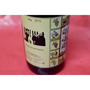 赤ワイン ラウレアノ・セレス・モンタギュ(メンダール) / ラ・バリカ・デ・ティエリー [2015] wineholic
