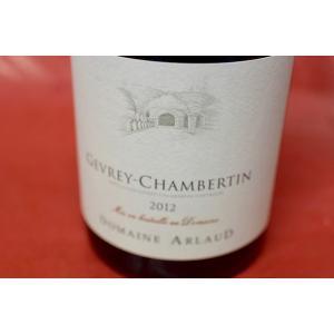 赤ワイン アルロー・ペール・エ・フィス / ジュヴレ・シャンベルタン [2012]|wineholic