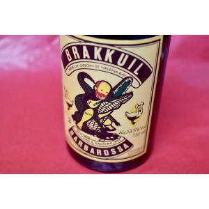 赤ワイン A.A.バーデンホースト / ブラーク・クイル・バルバロッサ [2015]|wineholic