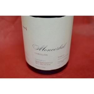 赤ワイン デスセンディエンテス・デ・ホセ・パラシオス / ビエルソ・モンセルバル [2004]|wineholic