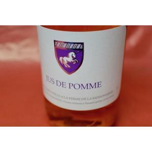 ジュース ル・フェルム・ド・ラ・サンソニエール / ジュ・ド・ポム 1000ml|wineholic