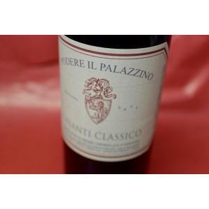 赤ワイン イル・パラツィーノ / キアンティ・クラッシコ [2012]|wineholic