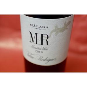 甘口ワイン デザートワイン テルモ・ロドリゲス / エメエレ [2010] 500ml|wineholic