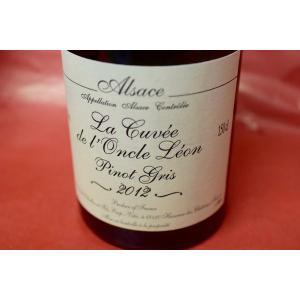 白ワイン ジェラール・シュレール・エ・フィス  / ピノ・グリ・キュヴェ・オンクル・レオン・マグナム [2012] 1500ml|wineholic