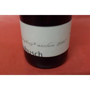 白ワイン クレメンス・ブッシュ / マリーエンブルク・アウスレーゼ・ランゲ・ゴールドカプセル X [2007] 375ml|wineholic