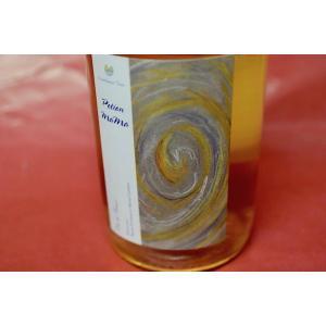 シャンパン スパークリングワイン コンプレモン・テール / ポション・ママ ロゼ [2015]|wineholic