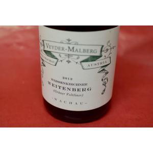 白ワイン ペーター・マルベルク / ヴァイテンベルク グリューナー・ヴェルトリーナー|wineholic