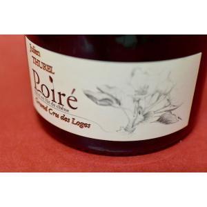 シードル ドメーヌ・ジュリアン・チュレル / ポワレ・グラン・クリュ・デ・ロージュ [2014]|wineholic