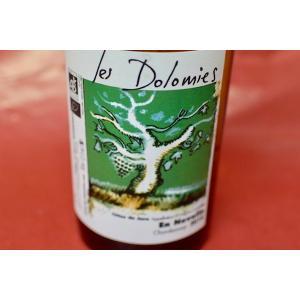 白ワイン レ・ドロミー / コート・デュ・ジュラ アン・ノヴラン [2014]|wineholic