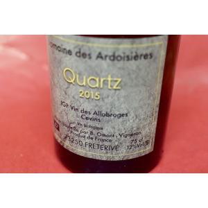 白ワイン ドメーヌ・デ・ザルドワジエール / キュヴェ・クオーツ・ブラン [2015]|wineholic