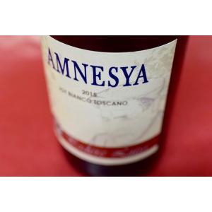 白ワイン ポデーレ・ルイーザ / アムネズィア [2015]|wineholic