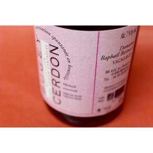 シャンパン スパークリングワイン ラファエル・バルトゥッチ / ビュジェ・セルドン・メトード・アンセストラル [2016]|wineholic