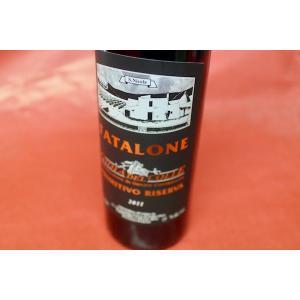 赤ワイン ファタローネ / ジョイア・デル・コッレ・リゼルヴァ [2011]|wineholic