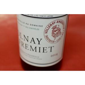 赤ワイン ドメーヌ・マルキ・ダンジェルヴィーユ / ヴォルネイ・フレミエ [2014]|wineholic