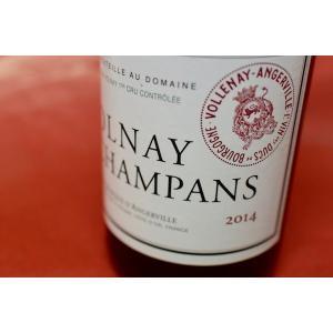 赤ワイン ドメーヌ・マルキ・ダンジェルヴィーユ / ヴォルネイ・シャンパン [2014] 1500ml|wineholic