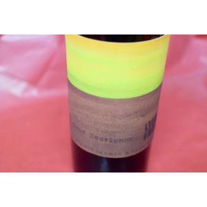 白ワイン セップ・ムスター / グラーフ・ソーヴィニョン [2012]|wineholic