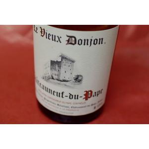 白ワイン ル・ビュー・ドンジョン / シャトーヌフ・デュ・パフ・ブラン [2015]|wineholic
