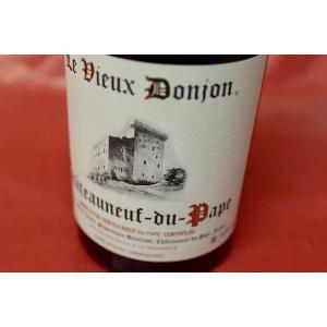赤ワイン ル・ビュー・ドンジョン / シャトーヌフ・デュ・パフ・ルージュ [2014]|wineholic