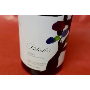 赤ワイン デスセンディエンテス・デ・ホセ・パラシオス / ペタロス [2014]|wineholic