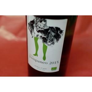 白ワイン エセンシア・ルラル / パンパネオ・アイレン・エコ [2015]|wineholic