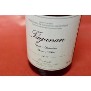 白ワイン エンビナーテ / タガナン・ブランコ [2015]|wineholic