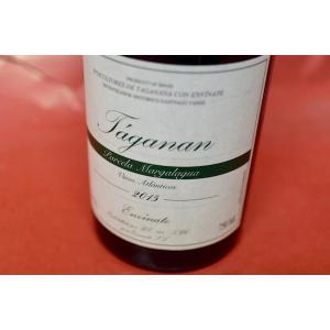 赤ワイン エンビナーテ / タガナン?パルセラ?マルガラグア [2015]|wineholic