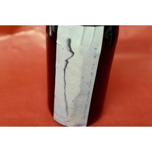 赤ワイン ラボラトリオ・ルペストレ / ブヘス [2015]|wineholic