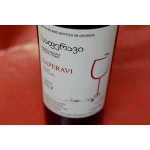 赤ワイン ニコロス・アンターゼ / サペラヴィ [2014]|wineholic