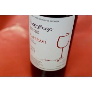 赤ワイン ニコロス・アンターゼ / サペラヴィ [2015]|wineholic