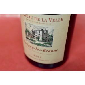 赤ワイン ベルトラン・ダルヴィオ シャトー・ド・ラ・ヴェル / サヴィニー・レ・ボーヌ [2011]|wineholic