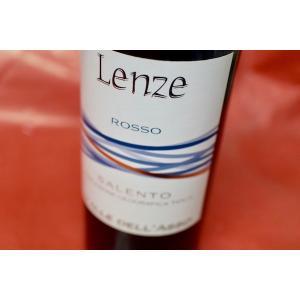 赤ワイン ヴァッレ・デッラッソ / サレント・ロッソ レ・レンツェ 2016|wineholic