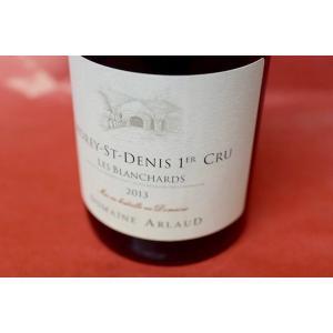 赤ワイン アルロー・ペール・エ・フィス / モレ・サン・ドニプルミエ・クリュ・レ・ブランシャルド [2013]【赤ワイン】|wineholic