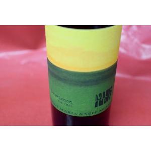 白ワイン セップ・ムスター / ソーヴィニョン・ブラン フォム オーポク [2014]|wineholic