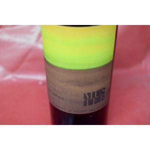 白ワイン セップ・ムスター / スガミネック [2011]|wineholic