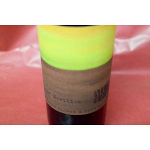 白ワイン セップ・ムスター / グラーフ・モリヨン [2012]|wineholic