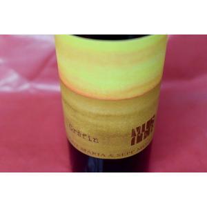 白ワイン セップ・ムスター / グレーフィン [2013]|wineholic
