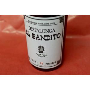 白ワイン テスタロンガ / エル・バンディート・スキン・コンタクト・シュナン・ブラン [2015]|wineholic