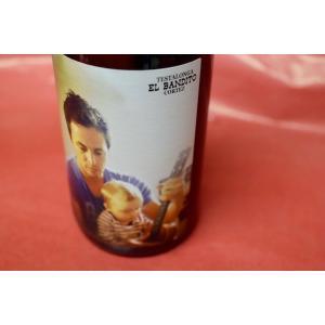 白ワイン テスタロンガ / エル・バンディート・コルテーズ・シュナン・ブラン [2015]|wineholic