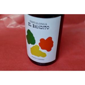 白ワイン テスタロンガ / エル・バンディート・スウィート・チークス [2015]|wineholic