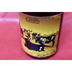 白ワイン テスタロンガ / エル・バンディート・ローズ・オブ・ドックタウン・エクスクリュジブ [2015]|wineholic