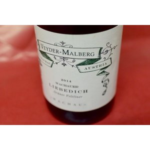 白ワイン ペーター・マルベルク / リーベディッヒ グリューナー・ヴェルトリーナー [2014]|wineholic