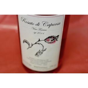 ロゼワイン カパルサ / ロザート・ディ・カパルサ [2014]|wineholic