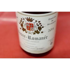赤ワイン ブルーノ・デゾネ・ビセイ / ヴォーヌ・ロマネ・ヴィエイユ・ヴィーニュ [2014] 375ML|wineholic