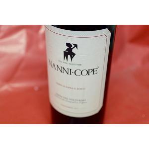 赤ワイン ナンニ・コペ /  テッレ・デル・ヴォルトゥルノ・サッビエ・ディ・ソープラ・イル・ボスコ [2010]|wineholic