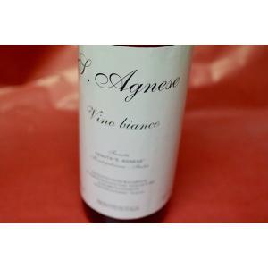 白ワイン ファネッティ / ビアンコ・サンタニェーゼ [2013]|wineholic