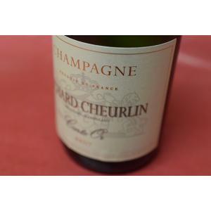 シャンパン(泡物) リシャール・シュルラン / ブリュット・カルト・ドール|wineholic