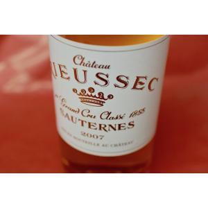 甘口ワイン シャトー・リューセック [2007]|wineholic