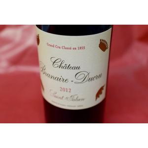赤ワイン シャトー・ブラネール・デュクリュ [2012]|wineholic