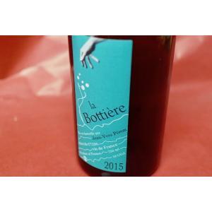 白ワイン ジャン=イヴ・ペロン / ラ?ボティエール 2015|wineholic